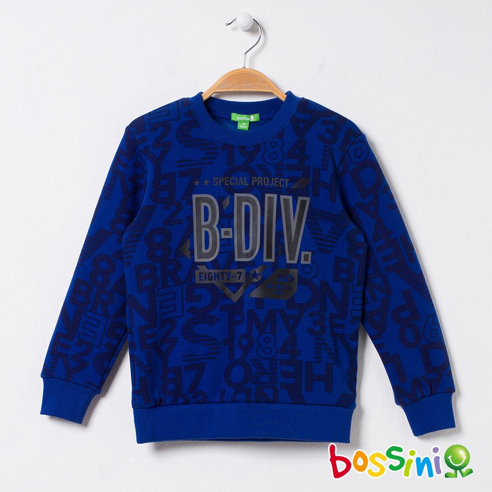 bossini男童-印花厚棉運動衫09藍紫