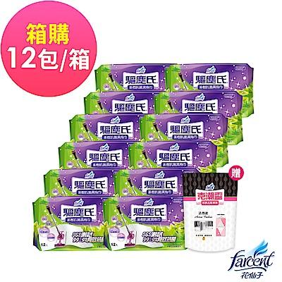 驅塵氏 抗菌濕拖巾-茶樹(12張/包x12包)箱購-加贈克潮靈吊掛式除濕袋-活性炭(單入)