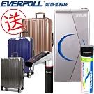 EVERPOLL 愛惠浦科技-廚下雙溫UV觸控+單道雙效複合式-EVB298+DC1000