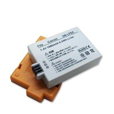 WELLY Canon LP-E5 / LPE5 高容量防爆相機鋰電池