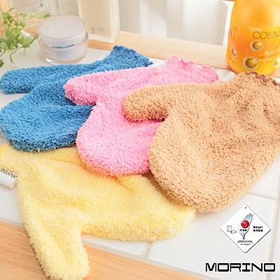 MORINO摩力諾 超細纖維抑菌防霉除塵手套(1雙)
