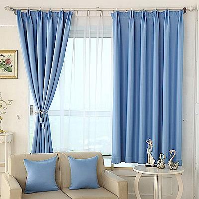 布安於室-素色淺藍單層雙用落地窗簾-寬130x高220cm