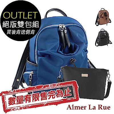 Aimer La Rue 真皮尼龍後背包贈尼龍側背包-瓶中信款(三色)
