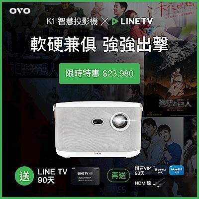 OVO 無框電視 K1 智慧投影機