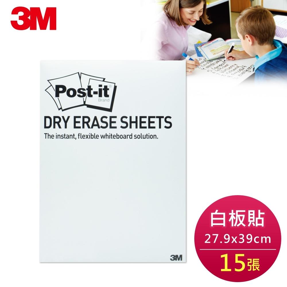 3M Post-it利貼 狠黏多用途白板貼DEF-PackLg(15張)