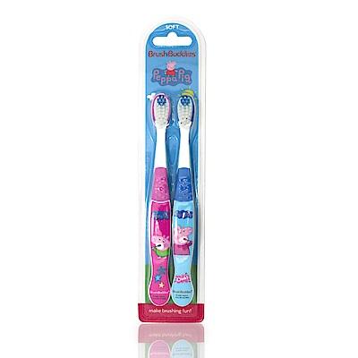 進口Peppa Pig 2入兒童牙刷(軟毛/適3歲以上)