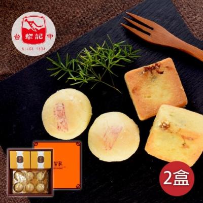 台中犁記 小口旺旺禮盒(10入/盒,共2盒)
