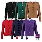 ILEY伊蕾 羊毛混紡百搭配邊針織外套(黑/紫/藍/綠/紅/咖)