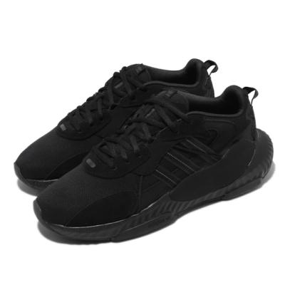 adidas 休閒鞋 Hi-Tail 厚底 舒適 男鞋 愛迪達 簡約 質感 老爹鞋 穿搭 黑 灰 H69039