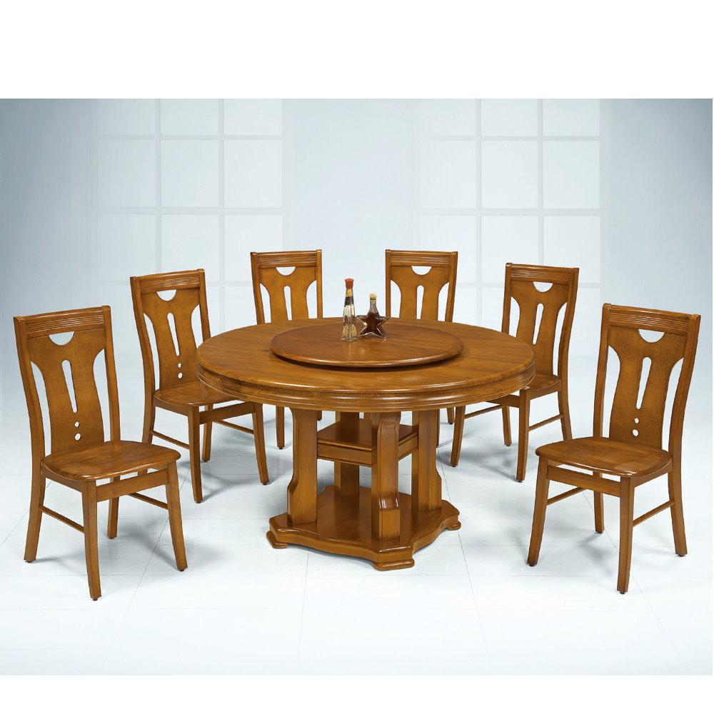 MUNA 4.38尺柚木色圓餐桌組(1桌6椅)(附轉盤)133X77cm