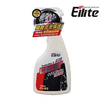 EILITE 輪胎亮光保護(750ml)
