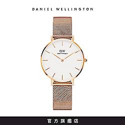 DW 手錶 官方旗艦店 32mm玫瑰金框 Classic Petite 香檳金米蘭金屬錶