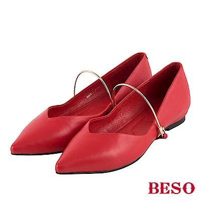 BESO 性感曲線 尖頭內增高平底鞋~紅