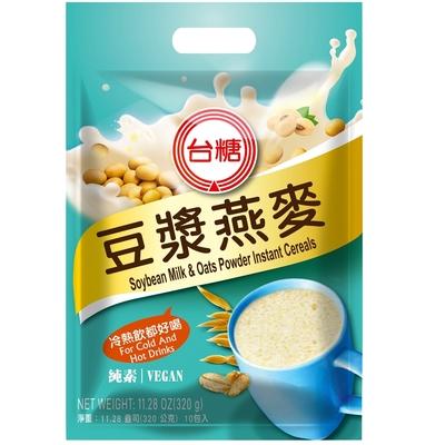 台糖 豆漿燕麥3袋組(10包/袋;32g/包)純素可