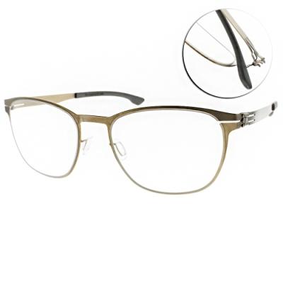 ic!berlin眼鏡 德國薄鋼知性經典款/青銅#STEFAN K. BRONZE