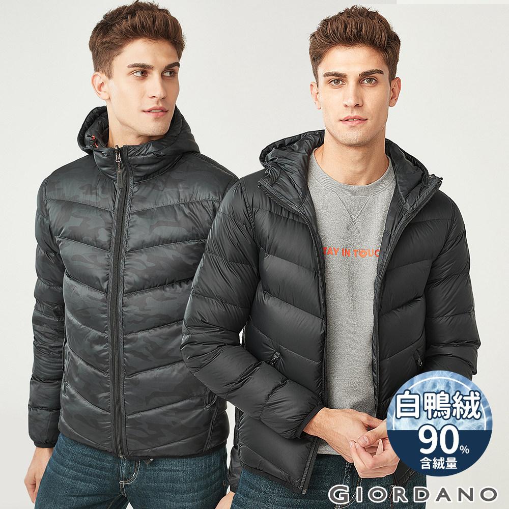 GIORDANO 男裝90%白鴨絨雙面穿可收納連帽極輕羽絨外套-99標誌黑/灰迷彩
