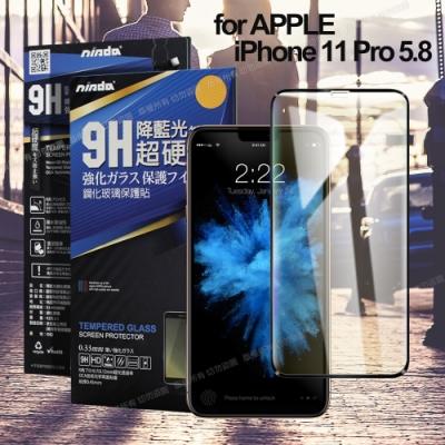 NISDA for iPhone 11 Pro 5.8 降藍光9H滿版超硬度保護貼-黑色