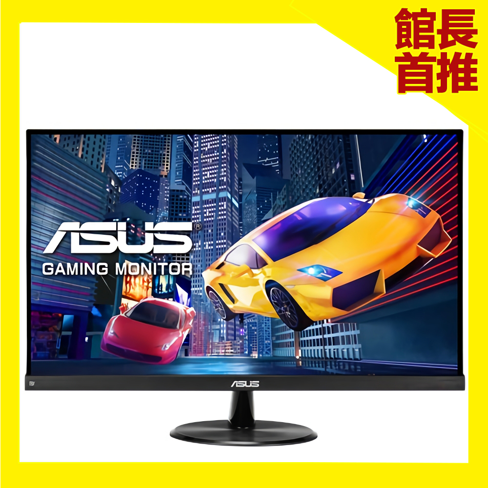 ASUS VP248QG 24型 極速電競螢幕