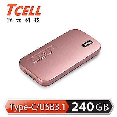TCELL冠元- TPS100 240GB Type-C 行動固態硬碟(玫瑰金)