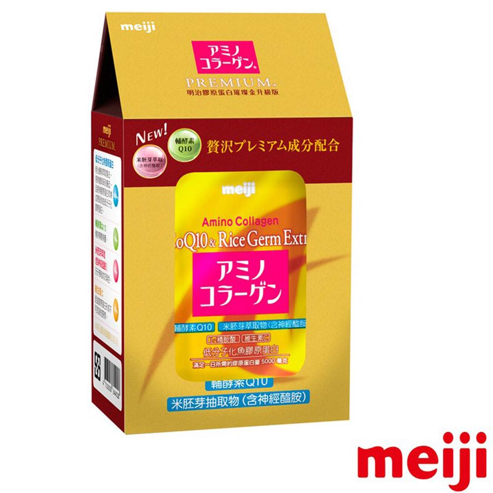 明治 膠原蛋白粉奢華版-璀璨金隨身包 7日份(7g/包 x 7包)