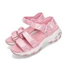 Skechers 涼鞋 D Lites-Sun Babe 休閒 童鞋