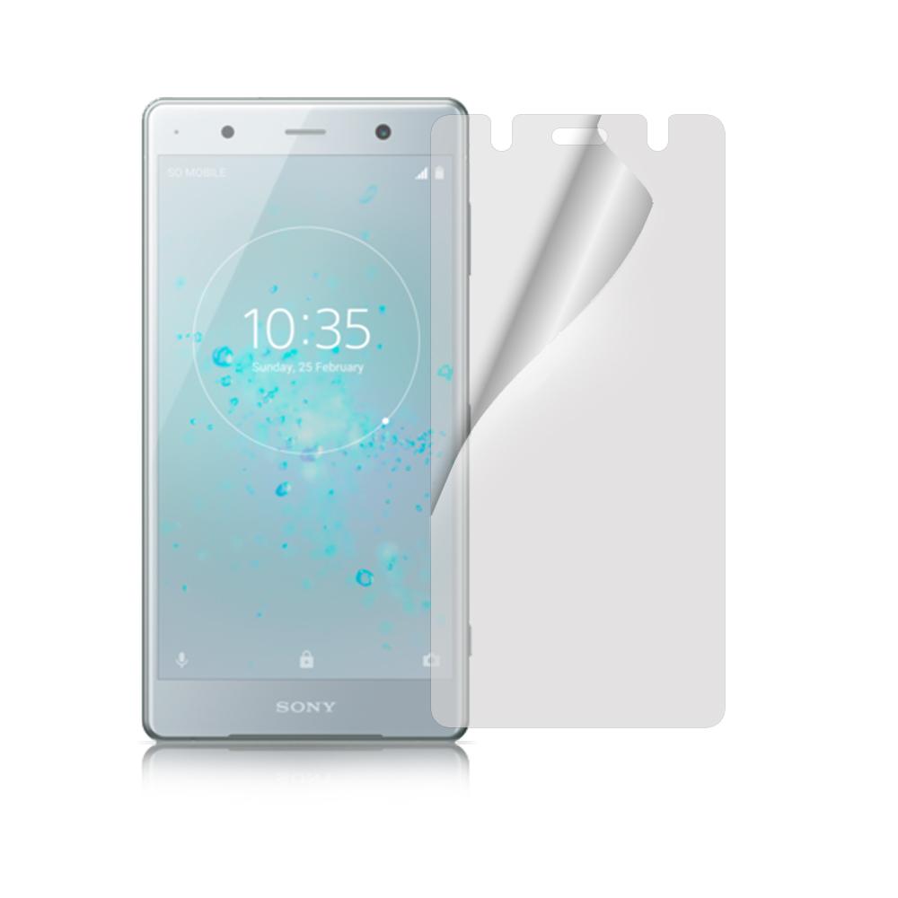 NISDA SONY XPERIA XZ2 Premium 高透光螢幕保護貼-非滿版