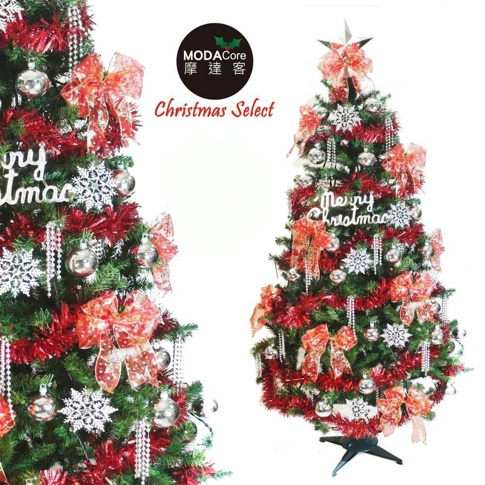 摩達客 超級幸福10尺(300cm)一般型裝飾綠色聖誕樹 (+銀雪花紅系配件)(不含燈)