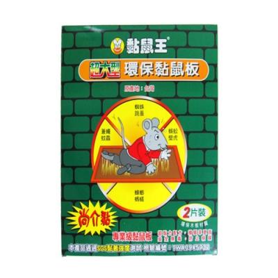 黏鼠王(尚介黏)黏鼠板-大-2入×6組