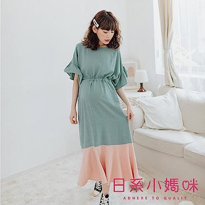 日系小媽咪孕婦裝-正韓孕婦裝 撞色縮腰荷葉袖亞麻洋裝