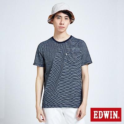 EDWIN 築地系列INDIGO貼袋條紋短袖T恤-男-原藍磨