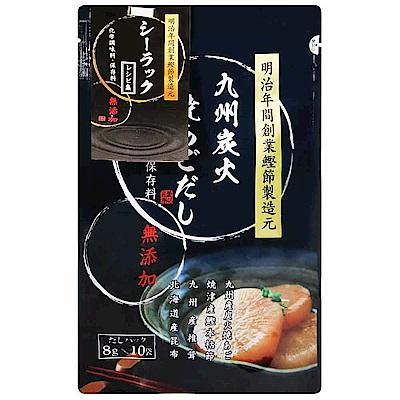 SEA LUCK 海幸-九州炭火飛魚高湯包(80g)
