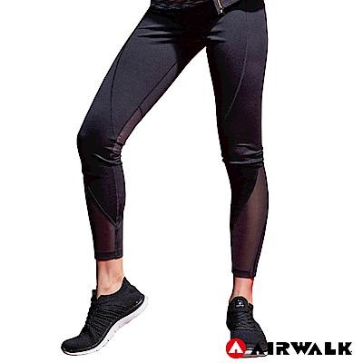 【AIRWALK】女款拼接緊身長褲-黑