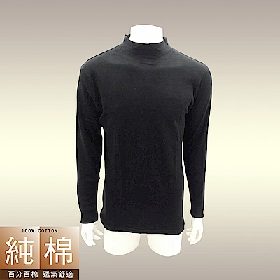 男內衣  名牌 純棉 長袖高領內衣  黑色