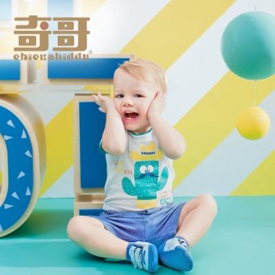 奇哥 仙人掌吸濕排汗短褲-藍 (6個月)
