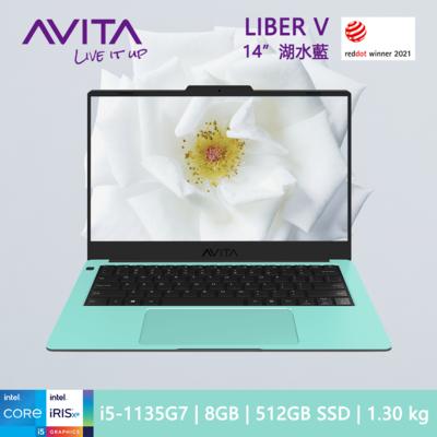 AVITA LIBER V14 NS14A9TWF561-ABC 14吋筆電 (i5-1135G7/8GB/512GB SSD/W10/湖水藍)