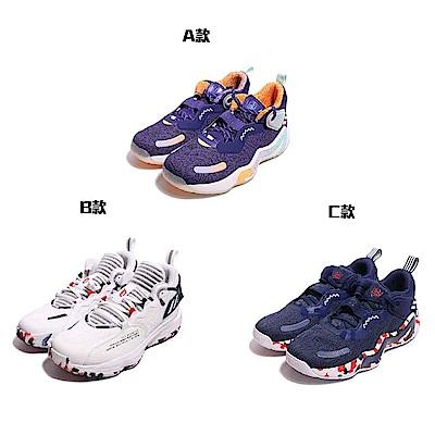 【時時樂限定】ADIDAS 慢跑鞋 D.O.N. Issue鞋