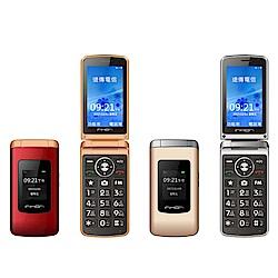 INHON L30 4G LTE 折疊式大鈴聲老人機