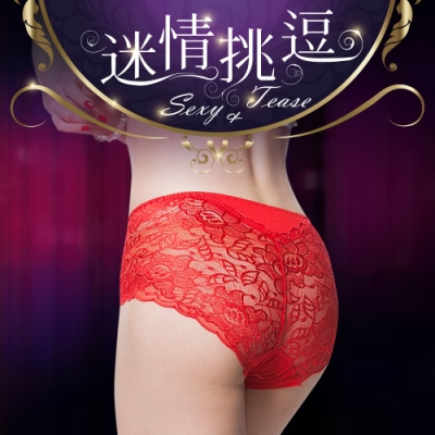 [JS嚴選] 迷情挑逗甜美蕾絲無痕美臀褲(七件組-凱366)