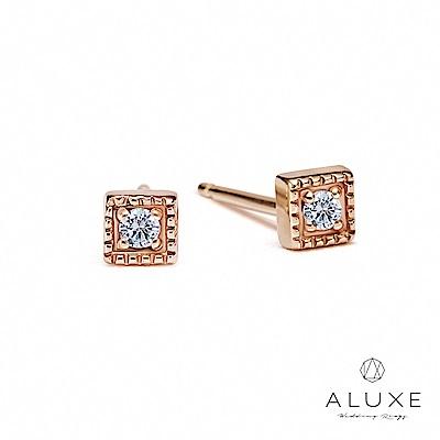 A-LUXE 亞立詩 Shine系列 10K金百搭方形鑽石耳環