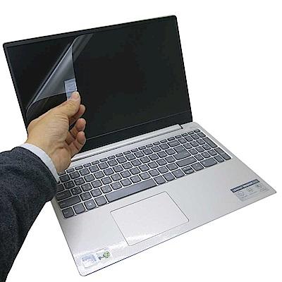 EZstick DELL Inspiron 15 7580 P70F 螢幕保護貼