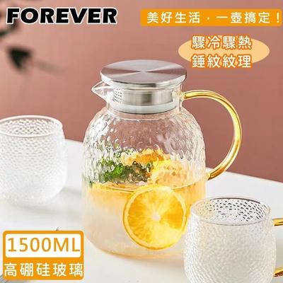 日本FOREVER 耐熱玻璃錘紋款不鏽鋼把手水壺1500ML