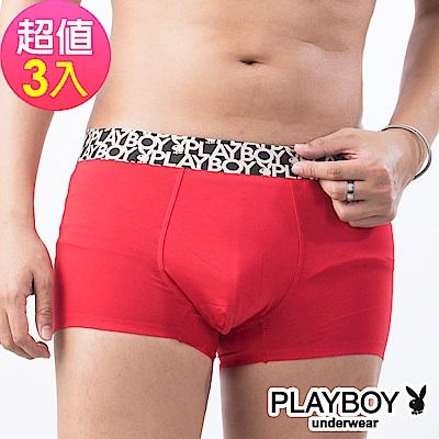 PLAYBOY LOGO織帶裸感無痕合身四角褲平口褲(3件組)