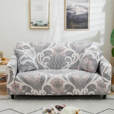 【歐卓拉】絢采彈性沙發套-2人座
