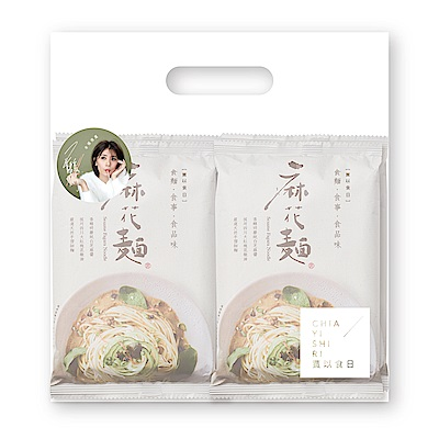賈以食日 麻花麵(4入1袋)