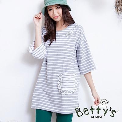 betty's貝蒂思 條紋口袋圈圈七分袖上衣(淺灰)