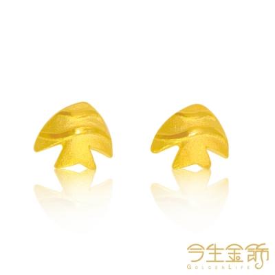 今生金飾 黑桃耳環 純黃金耳環
