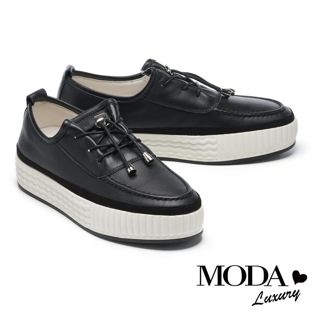 休閒鞋 MODA Luxury 百搭實穿鎖釦鞋帶羊皮厚底休閒鞋-黑