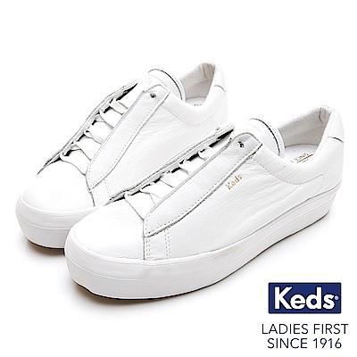 Keds RISE METRO 內增高皮革綁帶休閒鞋-白