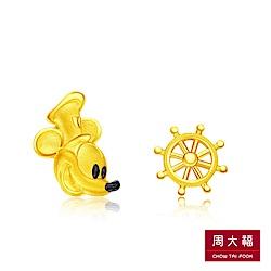 周大福 迪士尼米奇90周年系列 航海米奇黃金耳環