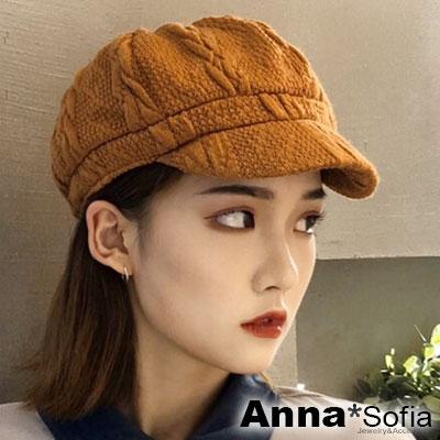 AnnaSofia 毛線織辮編紋 混棉報童帽貝蕾帽(磚駝系)